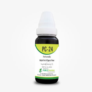 PC 24 is supportive therapy for the inflammatory fevers, common cold,fever with burning skin. Fever with hard pulse, high fever with red lace, restlessness, headache due to cold, otitis media.