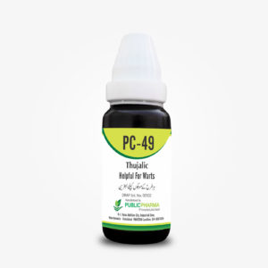 PC-49 is supportive therapy for the all kinds of warts (common warts, plantar warts, flat warts) and corns.warts including excrescences (Abnormal outgrowths), Condylomata (Viral warts including genital warts)