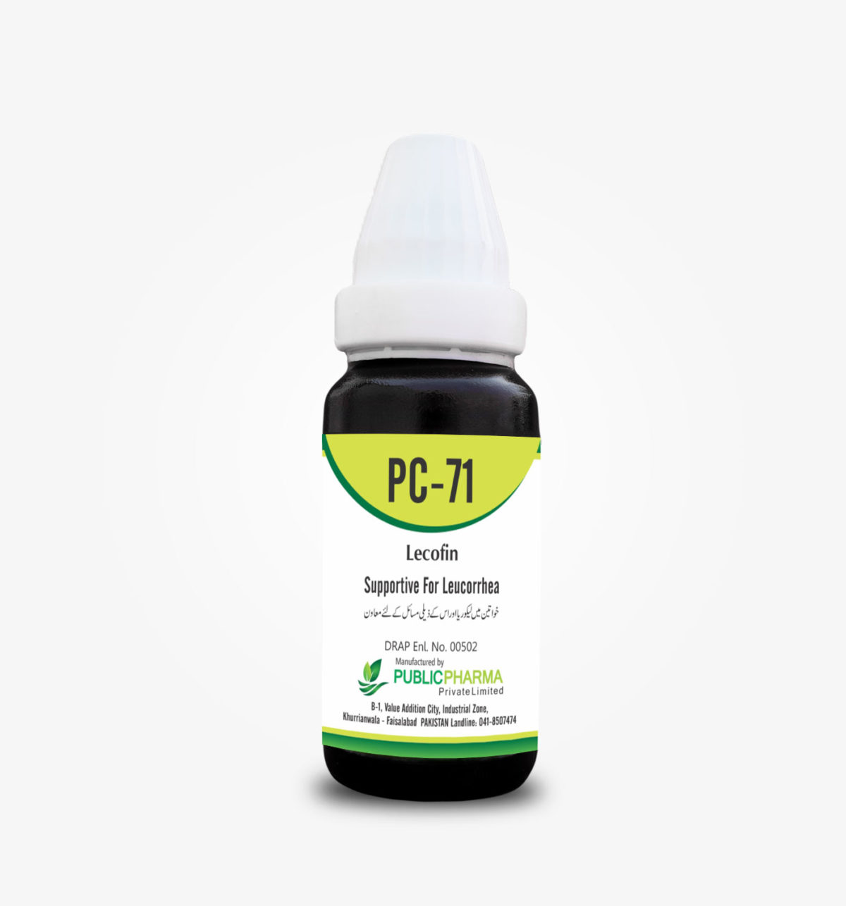 Pc-71 is supportive therapy for the all forms of leucorrhoea during puberty, pregnancy and in the climacteric states of general weakness and hysteria.